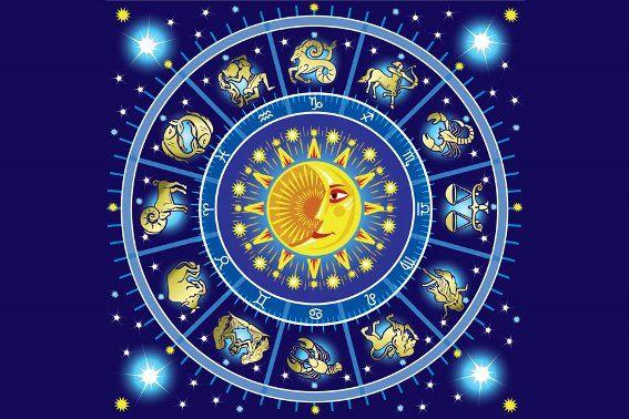 Персональный гороскоп